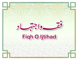Fiqh o Ijtihad