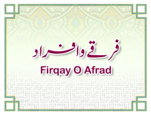 Firqay o Afraad
