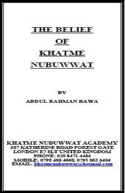 The Belief of Khatm-e-Nubuwwat